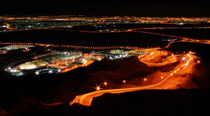 View from Jebel Hafit