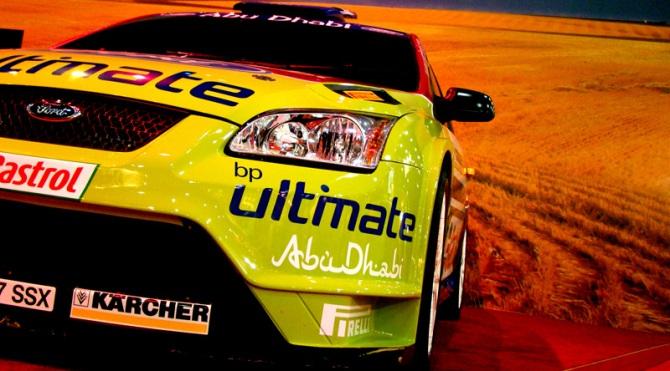 WRC Team AbuDhabi