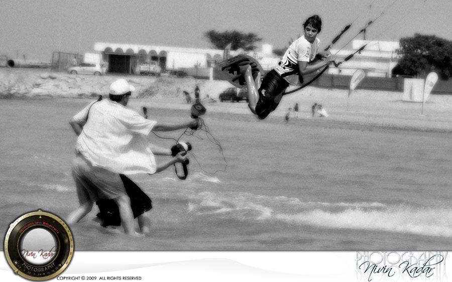 Kite-posing