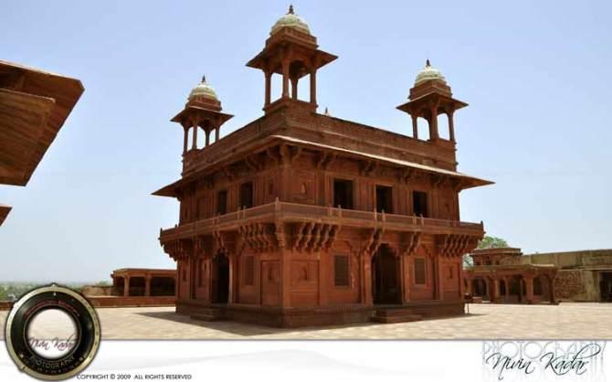 Akbar's-Bank