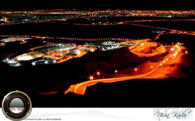 DownTown-Al-Ain