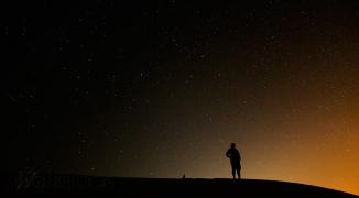 Star-Gazer